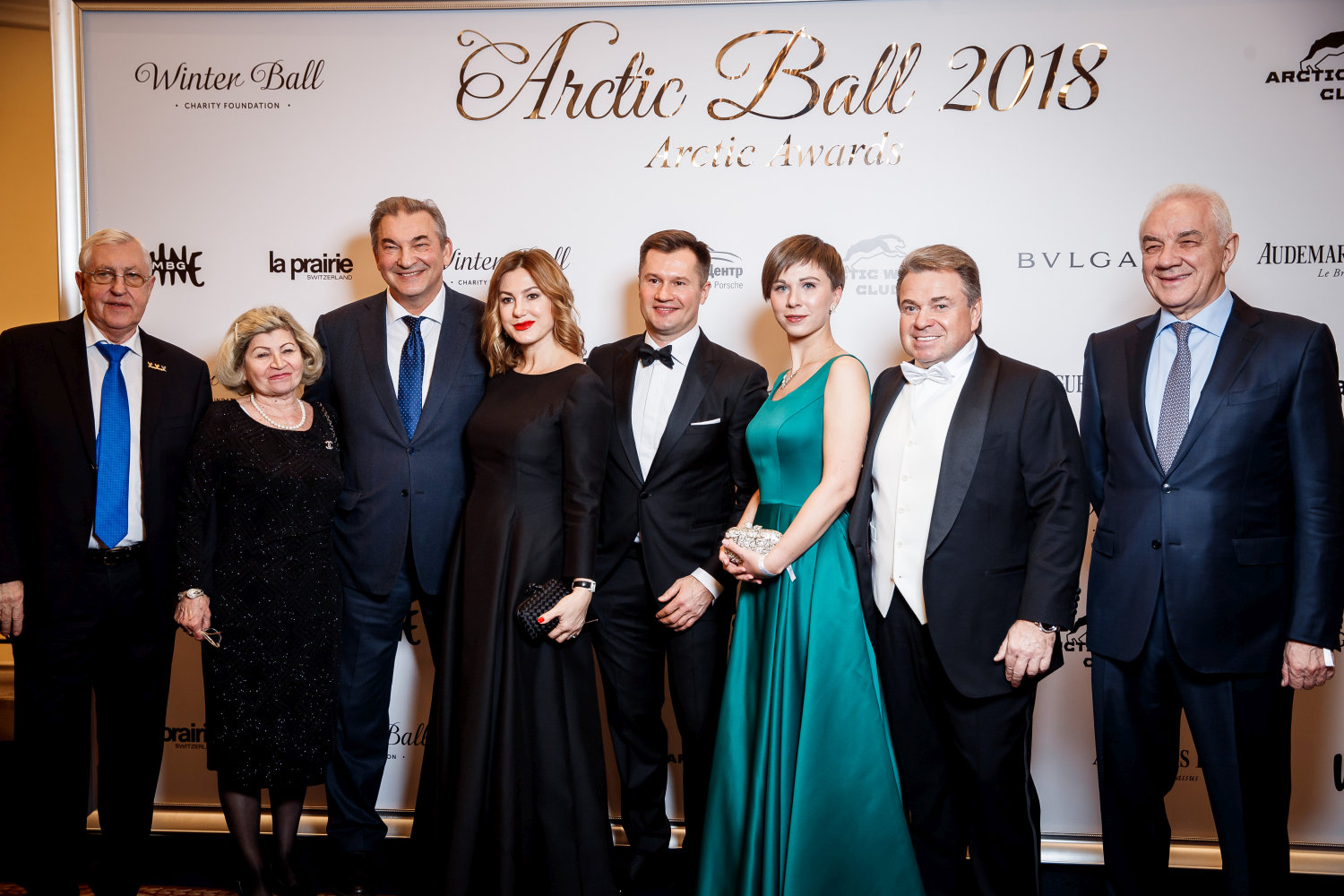 Arctic Ball 2018